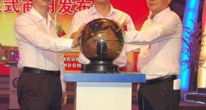 激光水晶球